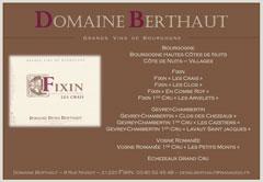 FIXIN Domaine BERTHAUT-GERBET