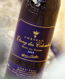 Ch�teau �TANG des COLOMBES