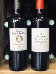 Château HAUT-SAINT-CLAIR